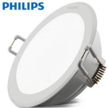 飞利浦筒灯闪耀LED筒灯2.5寸3寸3.5寸 嵌入式射灯 3.5W/5.5W/7W图片