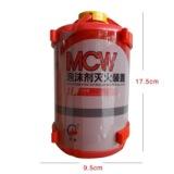 成威自动泡沫剂灭火器1L MCW/P1 灭火弹 易燃火源迅速浇灭设备