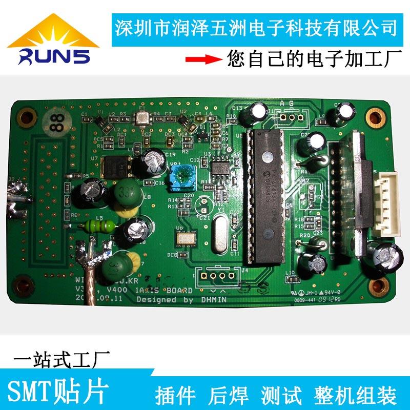 提供smt贴片加工,代工代料加工 pcba加工电路板加工