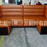 深圳沙发卡座翻新,深圳餐椅卡座维修护理