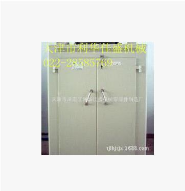 专业生产供应续断编程控制干燥箱