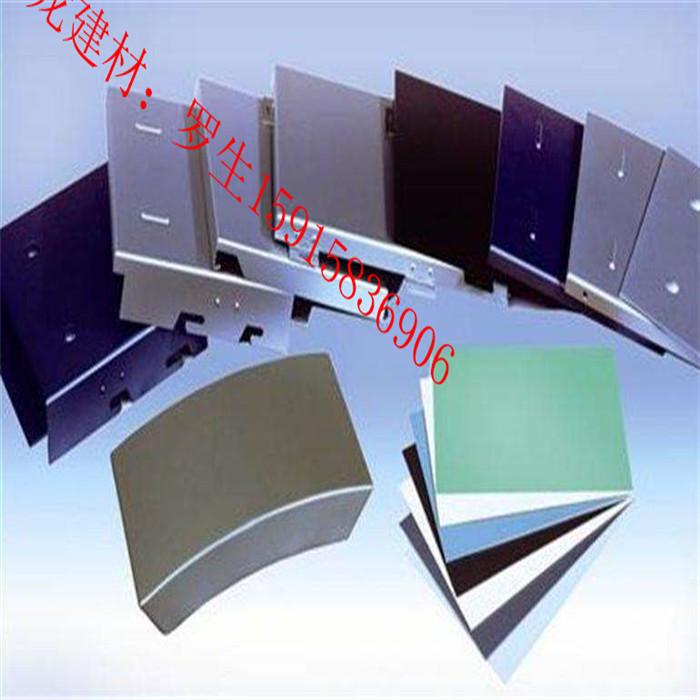 幕墙铝单板价格 氟碳铝单板价格 铝单板价格