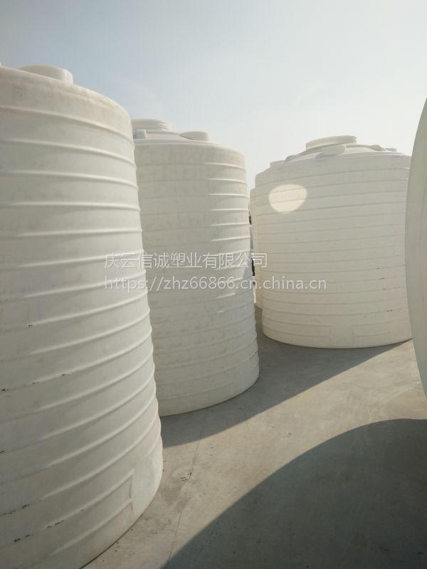 信诚10立方塑料水塔,耐酸碱PE水箱壁厚,价格