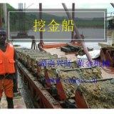 湖南浏阳淘金机械 吸金船 沙金开采 小型沙金设备 选黄金设备
