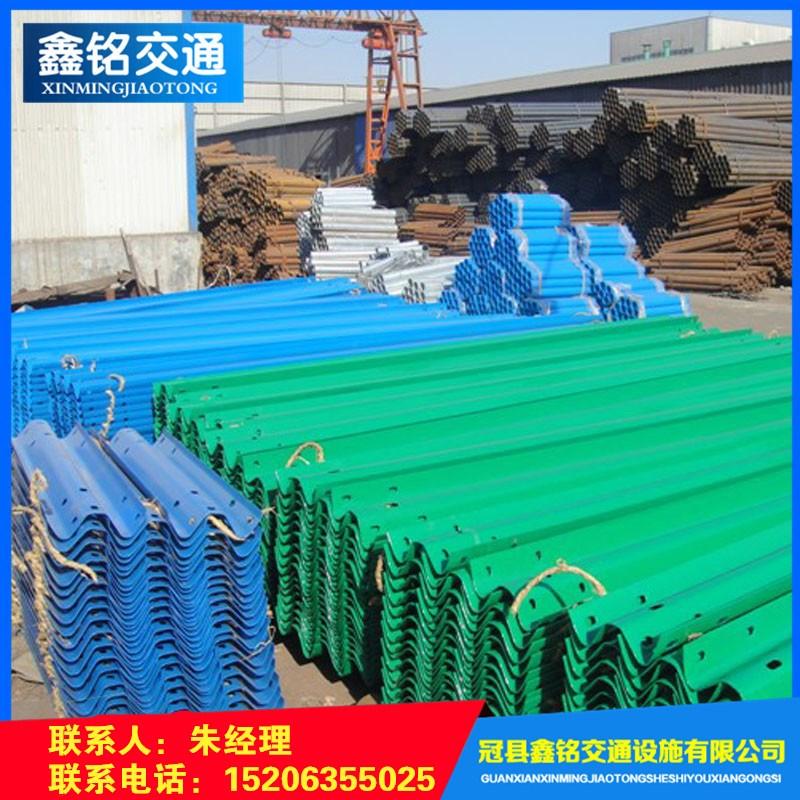 热销批发高速护栏板 钢质护栏板 波形护栏板 颜色可定制