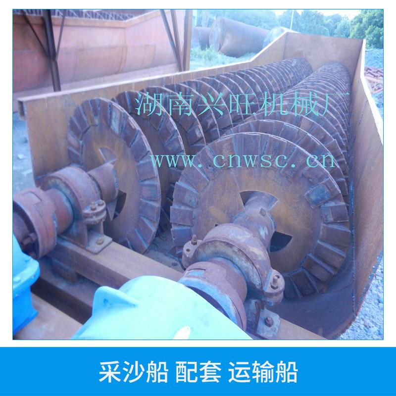 采沙船 配套 运输船 链板 铸造链条 高锰钢链条 耐磨低合金材料 厂家批发