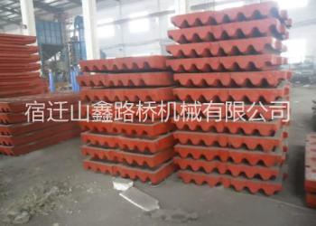 上海建设路桥山宝龙阳齿板鄂板牙图片