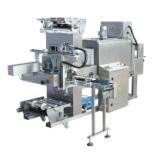 袖口式热收缩包装机 BMD-600B收缩包装机