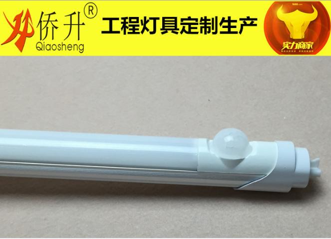 厂家直销 LED日光灯管T8分体日光灯 0.9米14W日光灯管批发