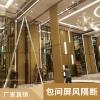 定制创意高端木质不锈钢活动 包间屏风隔断 沙发背景装饰画批发