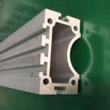 cubic桁架铝型材HB25C