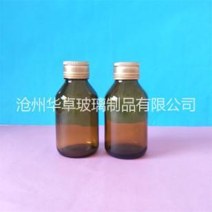 100ml模制口服液瓶图片