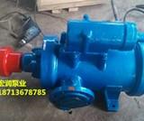 螺杆泵/3G50X4-46型三螺杆泵-山西润滑油输送泵