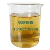 江苏聚羧酸减水剂河北易达恒联厂家