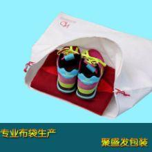 欧美高档品质纯棉布袋衣物包包鞋子防尘袋收纳袋束口抽绳整理袋批发