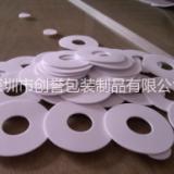 EVA脚垫厂家    EVA脚垫冲压创誉制品13824350657
