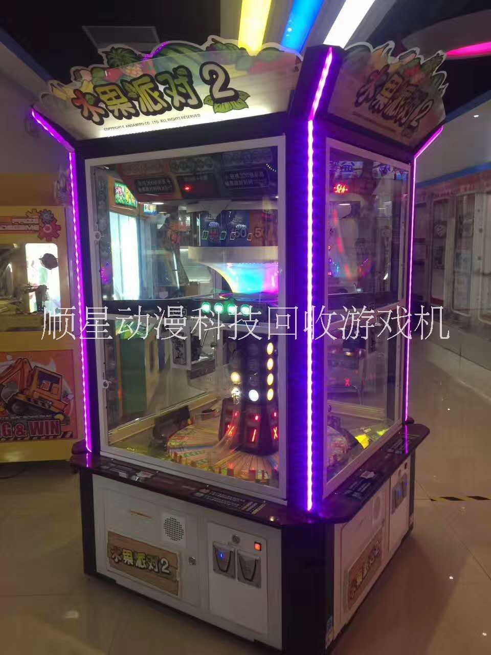 电玩城游戏机回收公司 游戏机回收电话 动漫城游戏机回收