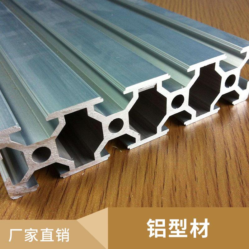 现货供应国标铝型材出售4040用于工作台流水线设备框架组装梅花方管