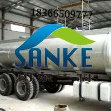 厂家直销玻璃钢罐、硫酸储存罐、盐酸储存罐、汽车罐运输、柴油罐