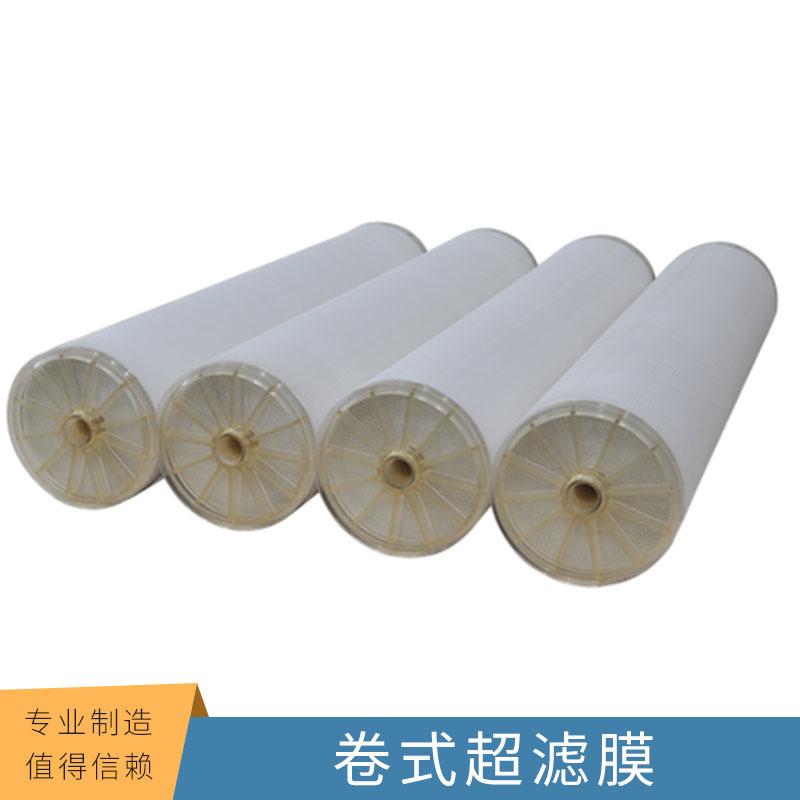 中科瑞阳卷式超滤膜元件SPIRAL UF工业用/医用超滤膜组件