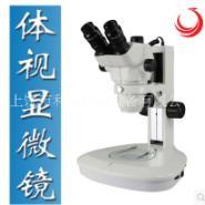 凤凰双目体视显微镜SMZ180图片