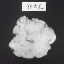 供应用于纱线的特白仿大化涤纶短纤 特白仿大化涤纶短纤1.5D纺纱用批发
