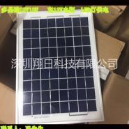 多晶硅太阳能电池板图片
