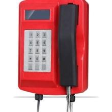 防水防潮电话机昆仑KNSP-18