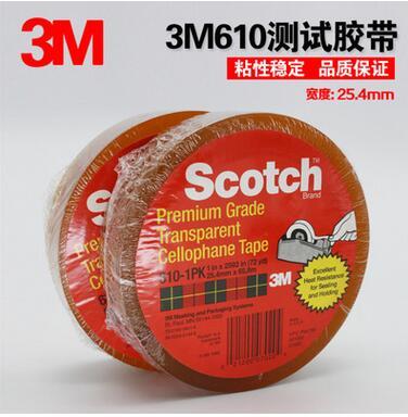 3M610-1PK 19mm测试油漆附测试胶带 无气泡油墨附着 工业胶带