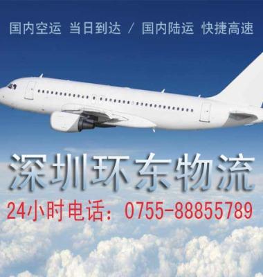深圳国内空运(航空物流)货运公司图片/深圳国内空运(航空物流)货运公司样板图 (1)
