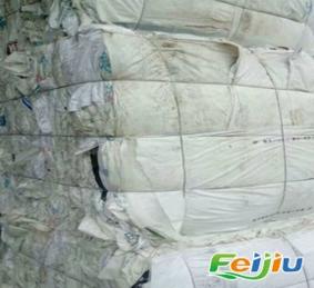 厂家出售各种造粒用编织袋、吨包