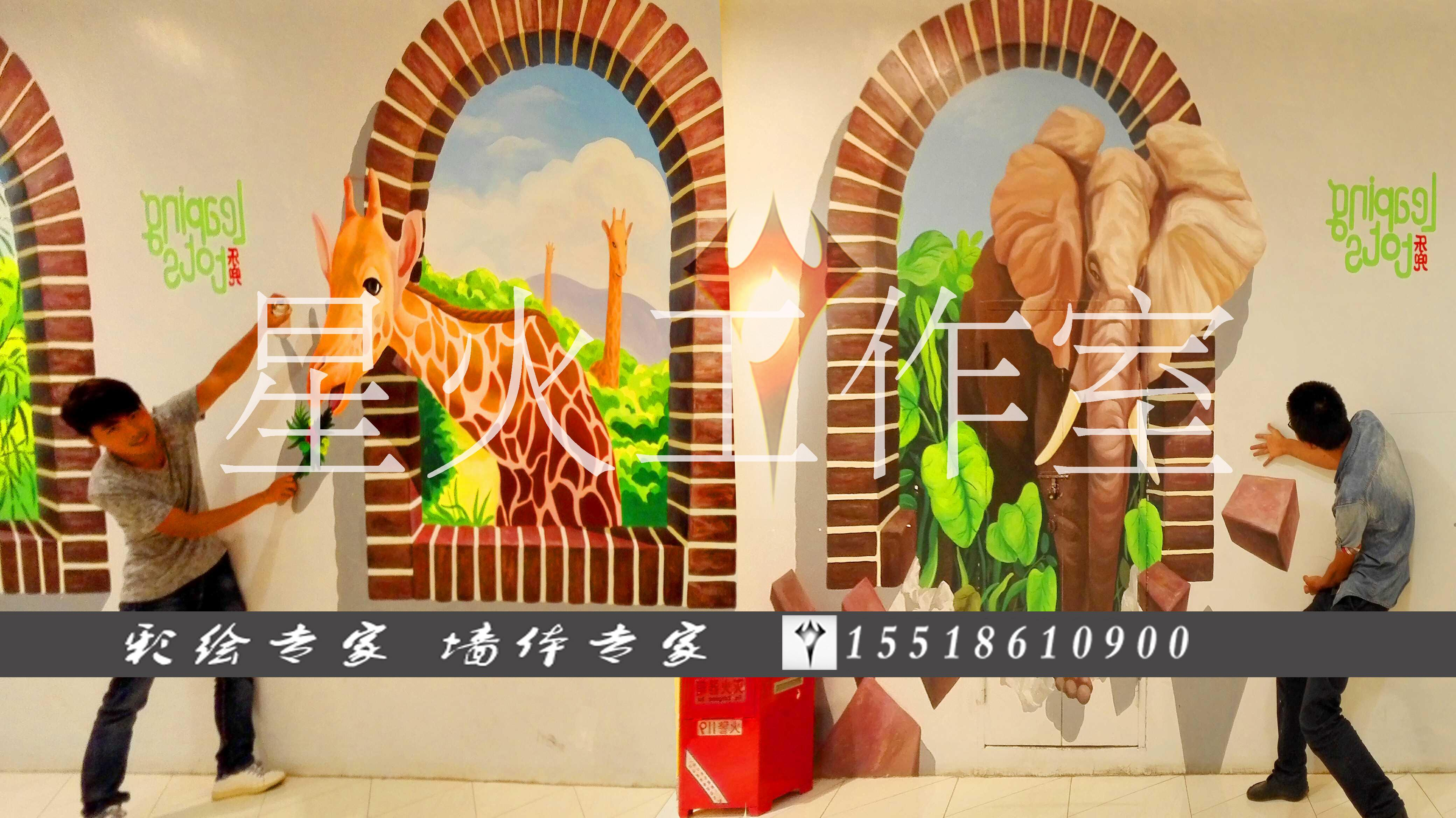 墙绘报价表_郑州幼儿园墙绘报价