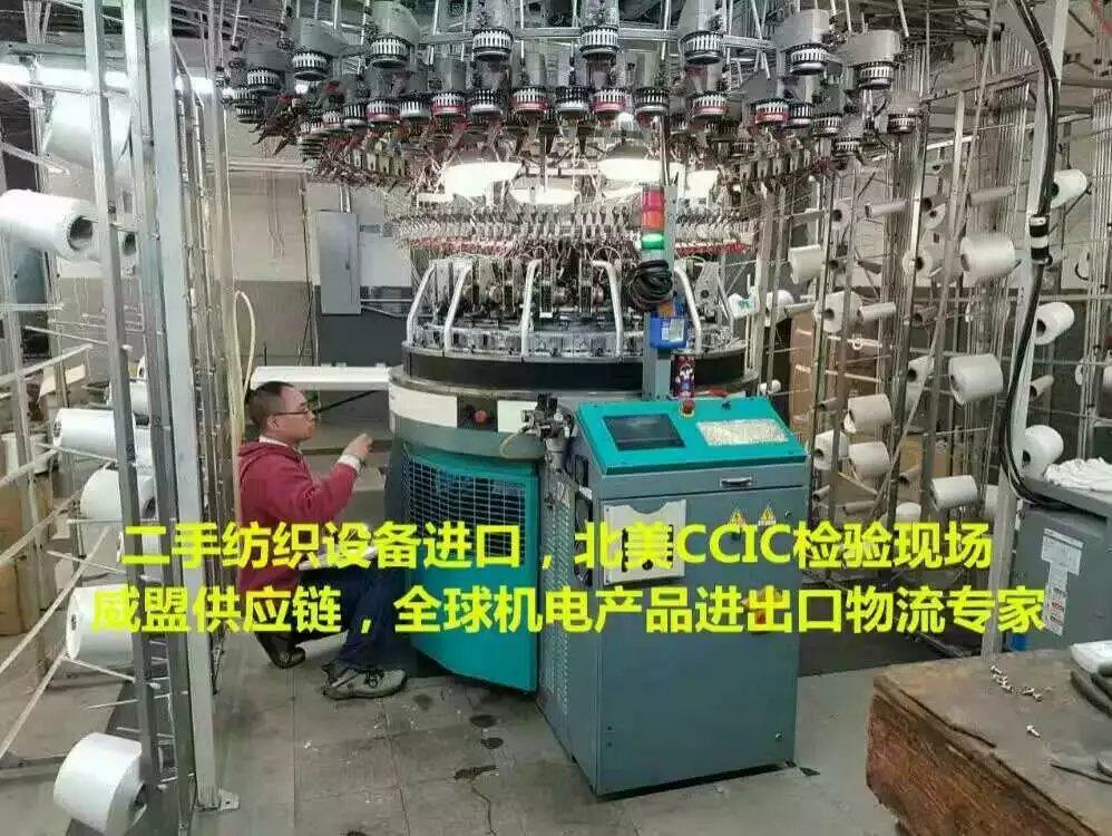 供应日本小森机进口报关代理公司