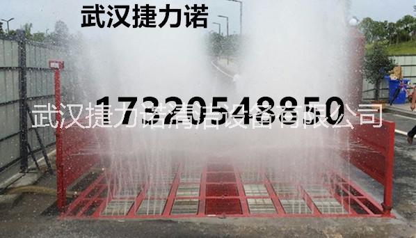武汉渣土车全自动清洗平台