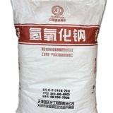 氢氧化钠/片碱/珠碱批发供应,低价销售