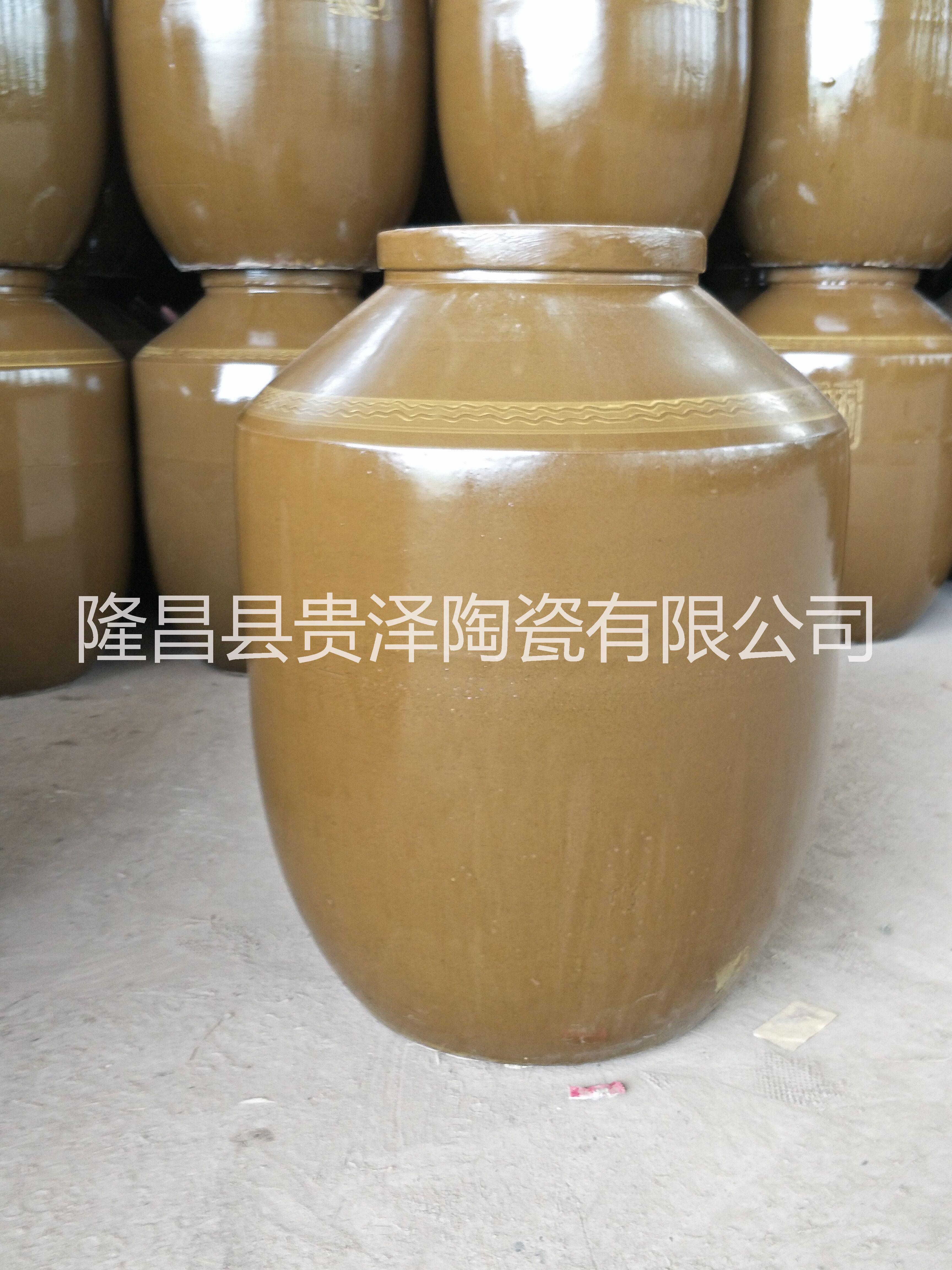 150斤陶土酒坛