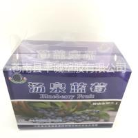 厂家专业定制透明水果包装盒蓝莓P 水果包装盒 PVC透明盒