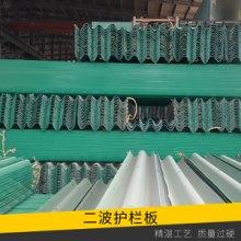 冠县北方交通设施二波护栏板批发高速公路镀锌/喷塑波纹状钢护栏板