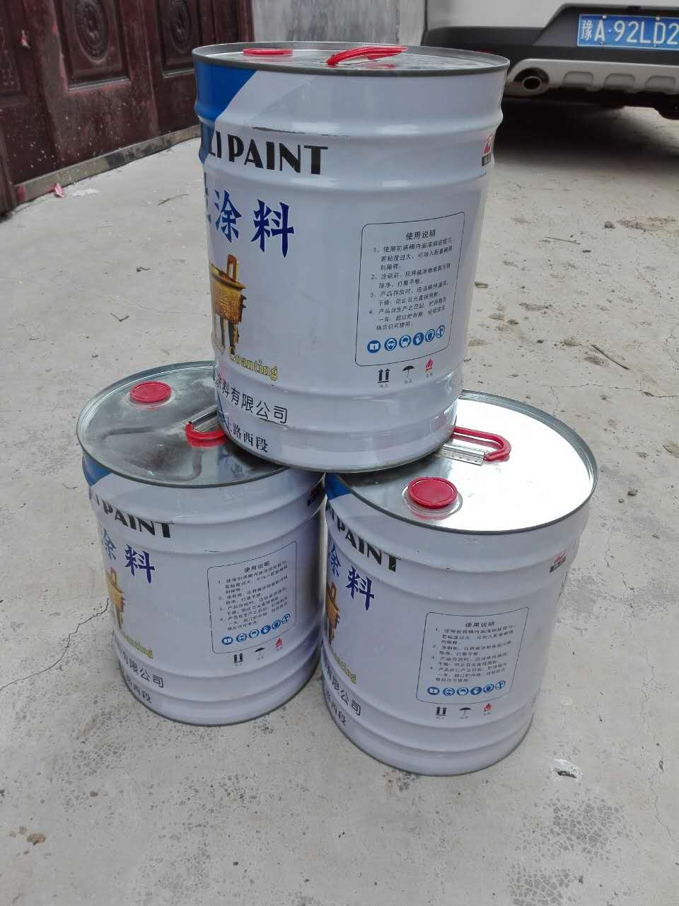 乳白丙烯酸聚氨酯中涂漆厂家直销|郑州哪里有卖丙聚漆?   乳白丙聚中涂漆河南哪家好