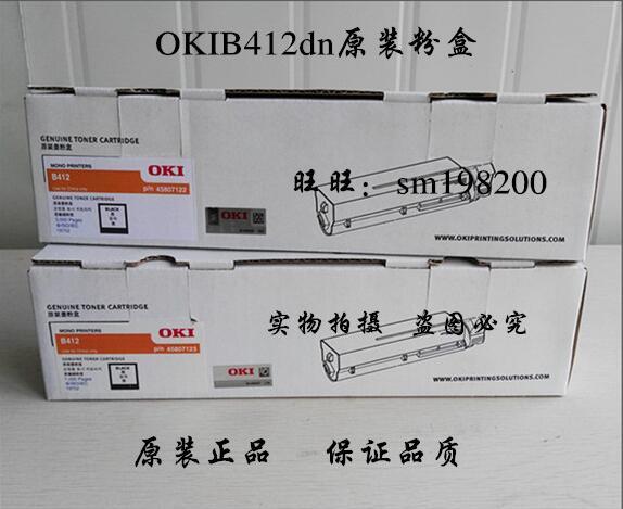 OKIB412dn原装粉盒 OKI412打印机粉盒 OKIB412/432原装粉盒 OKIB412/432原装粉盒