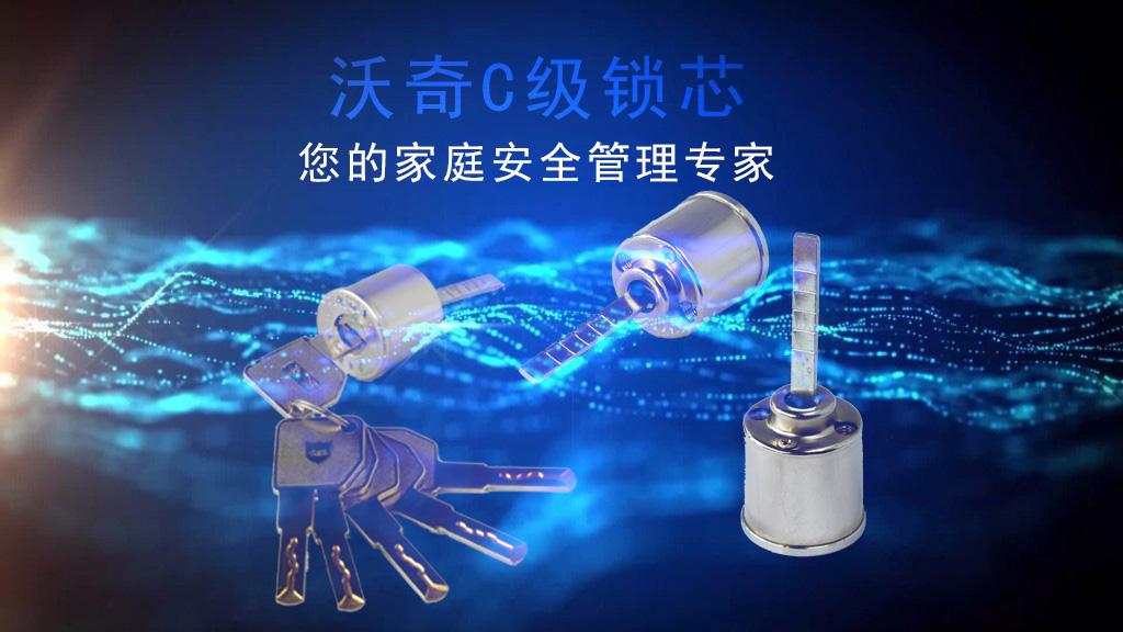大门锁老式外装门锁 防盗门锁芯,铁门锁芯,宿舍锁芯C级锁芯锁心通用型