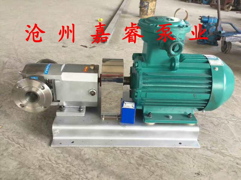 tlb型凸轮转子泵 树脂泵保温凸轮转子泵 巧克力泵 不锈钢泵嘉睿