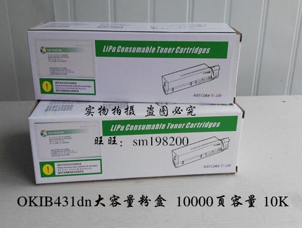 供应挽联打印机粉盒OKI431粉盒 硒鼓 OKIB431挽联打印机粉盒硒鼓