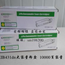 供应挽联打印机粉盒OKI431粉盒 硒鼓 OKIB431挽联打印机粉盒硒鼓批发