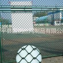 护栏网价格护栏网厂家护栏网多少钱一米哪里有生产护栏网的厂家