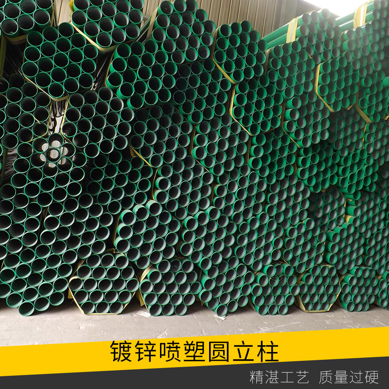 镀锌喷塑圆立柱图片/镀锌喷塑圆立柱样板图 (3)