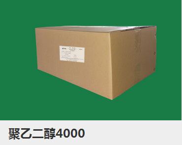 药用辅料 聚乙二醇PEG400、4000、6000