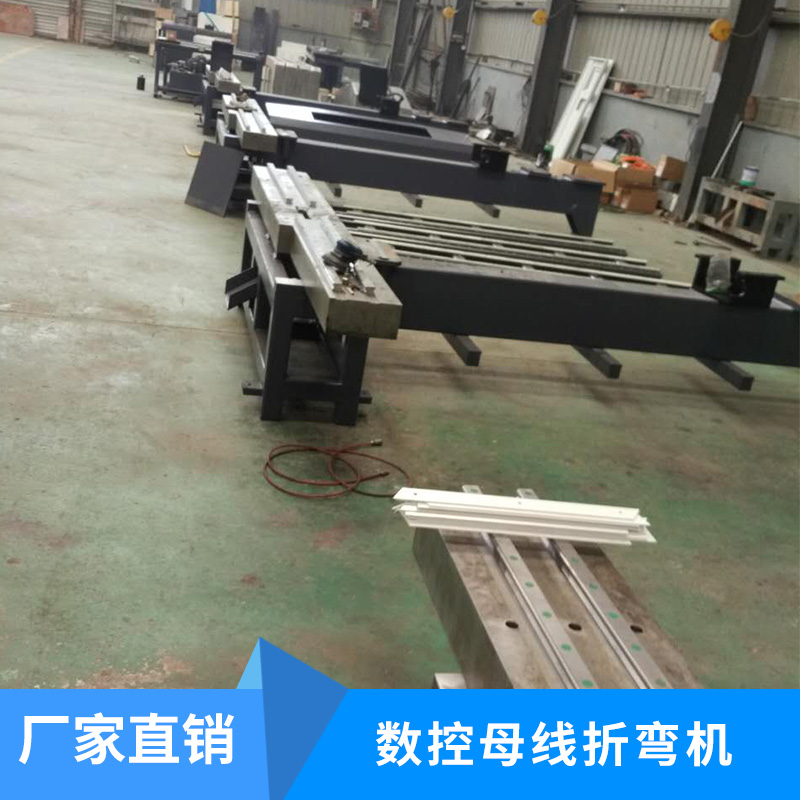 供应专业制造液压铜排数控母线折弯机出售