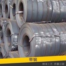 优质带钢卷板交通设施用高韧性冷轧带钢/热轧带钢/镀锌带钢