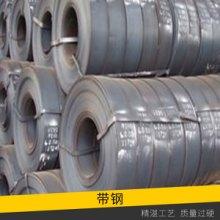 優質帶鋼卷板交通設施用高韌性冷軋帶鋼/熱軋帶鋼/鍍鋅帶鋼批發